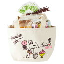 【ハワイアンホースト公式店】ベルトートバッグセット|ハワイ お土産