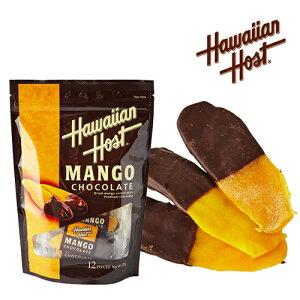 【ハワイアンホースト公式店】ドライマンゴーチョコレート(12袋)|ハワイ お土産