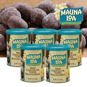【ハワイアンホースト公式店】マウナロア トフィーマカデミアナッツチョコレート5個セット|ハワイ お土産