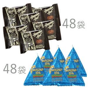 【ハワイアンホースト公式店】ホースト&マウナロアばらまき96袋セット ハワイ お土産