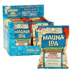 【ハワイアンホースト公式店】マウナロア ハニーローストマカデミアナッツ(32g)18袋セット|ハワイ お土産