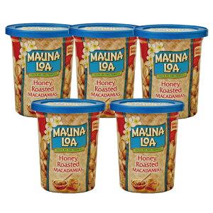 【ハワイアンホースト公式店】マウナロア ハニーローストマカデミアナッツ5個セット|ハワイ お土産