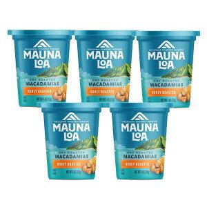 【セット割引】<NEW>マウナロア ハニーローストマカデミアナッツカップ5個セット<8%割引>|ハワイ お土産