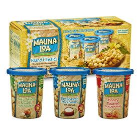 【ハワイアンホースト公式店】マウナロア マカデミアナッツアソート3個 ハワイ お土産