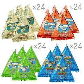 【ハワイアンホースト公式店】【得セット】マウナロアミニパック4種96袋セット|ハワイ お土産