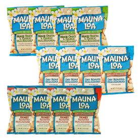 【ハワイアンホースト公式店】マウナロア マカデミアナッツ3種S 12袋セット|ハワイ お土産