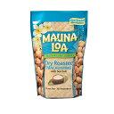 【ハワイアンホースト公式店】マウナロア 塩味マカデミアナッツL 283g|ハワイ お土産