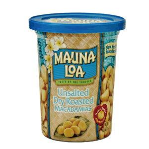 【ハワイアンホースト公式店】マウナロア 無塩マカデミアナッツ113g|ハワイ お土産