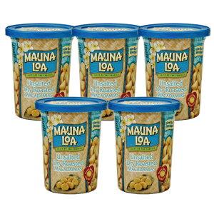 【ハワイアンホースト公式店】マウナロア 無塩マカデミアナッツ5個セット【セット割引】|ハワイ お土産