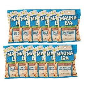 【ハワイアンホースト公式店】マウナロア 塩味マカデミアナッツS 12袋セット|ハワイ お土産