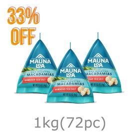 【得セット】マウナロア ハワイアンシーソルトマカデミアナッツ1kg【日本語】<33%割引>|ハワイ 人気