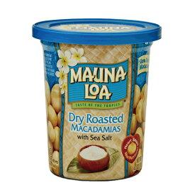 【ハワイアンホースト公式店】マウナロア 塩味マカデミアナッツ113g ハワイ お土産