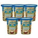 【ハワイアンホースト公式店】マウナロア塩味マカデミアナッツ5個セット|ハワイ お土産