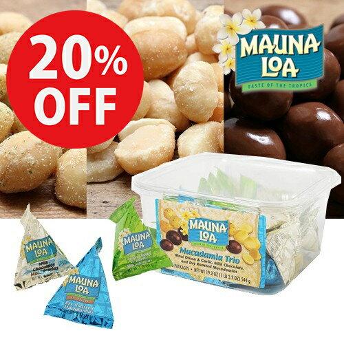 【ハワイアンホースト公式店】マウナロアトリオ3種(36袋入) ハワイ お土産