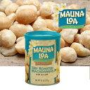 【ハワイアンホースト公式店】マウナロア 塩味マカデミアナッツ缶127g|ハワイ お土産