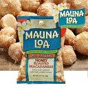 【ハワイアンホースト公式店】マウナロア ハニーローストマカデミアナッツS 32g|ハワイ お土産