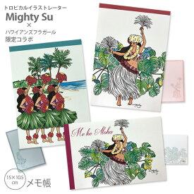 【ネコポス対応】Mighty Su コラボ ハワイアンズフラガール メモ帳(1冊)
