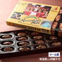 ハワイアンホースト スパリゾートハワイアンズ オリジナル マカダミアナッツ チョコレート【クール便※常温便との同梱…