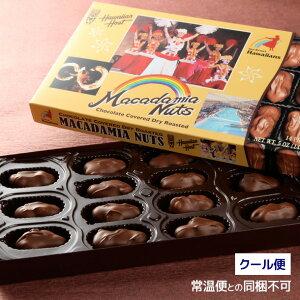 ハワイアンホースト スパリゾートハワイアンズ オリジナル マカダミアナッツ チョコレート【クール便※常温便との同梱不可】