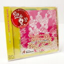 Etenetahitians Live Pili Ka Lani 〜ピリカラニ ようこそ楽園へ〜 CD 55周年記念