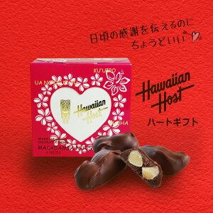 ハワイアンホースト マカデミアナッツ チョコレート ハートギフトピンク(4粒入)【クール冷蔵便】