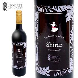 ハワイアンズ オリジナルラベル 赤ワイン シラーズ (750ml)レオゲート・エステート・ワインズ