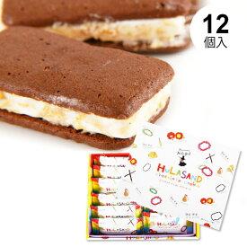 ハワイアンズフラガール フラサンドチョコレートクッキー
