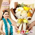 【選べる色】母の日ソープフラワー【ミリミリ(ヘッドドレス付)】そのまま飾れるブーケ花【送料無料】