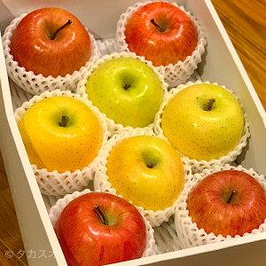 特A りんご 青森県産等 王のりんご 王林 サンふじ 上質な果実をあなにお届けします 2.5kg 三段階の品質確認 林檎 贈答等