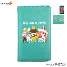 手帳型 Best Friends forever[カバー/猫/犬/キャット/ドック/オシャレ/ゆるかわ/ゆるい/癒し/動物/ペット/手書き/落書き/シンプル/かわいい/iPhone/ipod touch/xperia/galaxy/aquos]