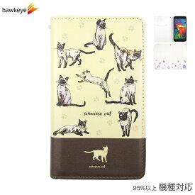 手帳型 ネコ柄[カバー/猫/キャット/シャム/シャム猫/にゃんこ/動物/ペット/手書き/落書き/シンプル/かわいい/iPhone/ipod touch/xperia/galaxy/aquos]