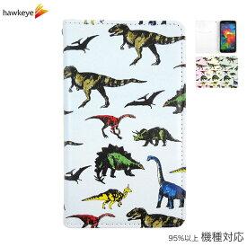 手帳型 恐竜柄[手書き/落書き/イラスト/かわいい/オシャレ/トリケラトプス/ティラノサウルス/怪獣/パステルカラー/iPhone/ipod touch/xperia/galaxy/aquos]