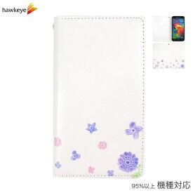 手帳型 ニットのお花 透明/シンプル/かわいい/花/花柄/フラワー/ニット/かぎ針編み/編み物/やさしい/ほっこり/紫/ピンク/iPhone/ipod touch/xperia/galaxy/aquos]