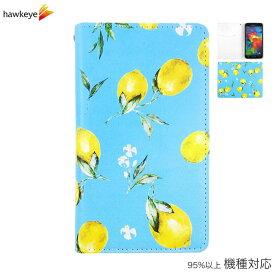 手帳型 レモン柄[檸檬/フルーツ/果物/果実/ボタニカル/夏/シンプル/大人/可愛い/上品/気品/オシャレ/植物/花/iPhone/ipod touch/xperia/galaxy/aquos]