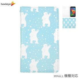 手帳型 白熊[カバー/シンプル/シロクマ/熊/クマ/動物/流行/人気/ゆるい/かわいい/イラスト/iPhone/ipod touch/xperia/galaxy/aquos]