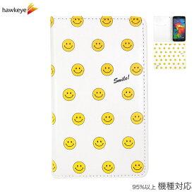 手帳型 スマイリー ニコちゃん[カバー/シンプル/スマイル/スマイルマーク/笑顔/にこちゃん/ニコちゃん/可愛い/イラスト/iPhone/ipod touch/xperia/galaxy/aquos]
