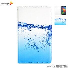 手帳型 水しぶき柄[夏/夏柄/海/水/涼しい/グラデーション/青/水色/iPhone/ipod touch/xperia/galaxy/aquos]