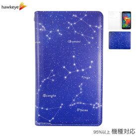 手帳型 星座柄[12星座/夜空/星空/星/空/宇宙/銀河/ギャラクシー/惑星/星/青/ブルー/iPhone/ipod touch/xperia/galaxy/aquos]