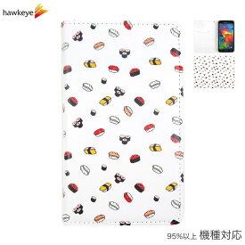 手帳型 寿司[カバー/シンプル/お寿司/日本食/食べ物/ミニマム/玉子/いくら/いか/握り寿司/かわいい/イラスト/iPhone/ipod touch/xperia/galaxy/aquos]