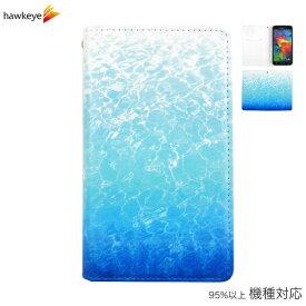 手帳型 水面柄[夏/夏柄/海/水/涼しい/グラデーション/青/水色/iPhone/ipod touch/xperia/galaxy/aquos]