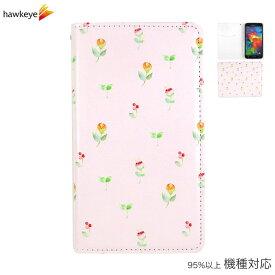 ホワイト 手帳型 野花とふた葉[カバー/シンプル/かわいい/双葉/花/花柄/フラワー/イラスト/iPhone/ipod touch/xperia/galaxy/aquos]