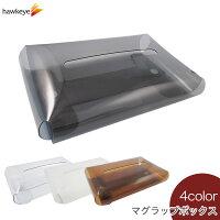 マグネットボックス洗えて清潔磁石でくっつくマルチケース[ティッシュカバーレジ袋マグネット磁石整理洗える清潔]ネコポス梱包可能数:1