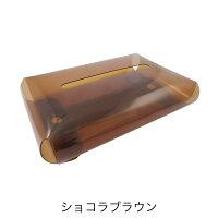 マグラップボックスティッシュケースMagWrapBox洗えて清潔磁石でくっつくマルチケース[ブラウングレークリアホワイトティッシュカバーレジ袋マグネット磁石整理洗える清潔]ネコポス梱包可能数:1
