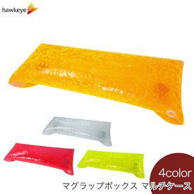 マグラップボックス マルチケース MagWrapBox 洗えて清潔 磁石でくっつくマルチケース レッド オレンジ レモン クリア ケース カバー メイクポーチ マグネット 磁石 整理 洗える 清潔 マスクケース