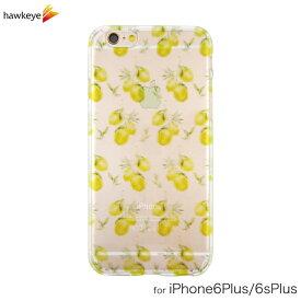 iPhone6Plus/iPhone6sPlus用 レモン柄 クリアソフトケース[iPhone/カバー/ボタニカル/檸檬/かわいい/フルーツ/爽やか/海/夏/透明/5.5インチ/TPU]