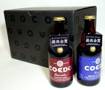COEDO(コエド)ビール 飲み比べ紅赤(Beniaka)、瑠璃(Ruri) 12本セット