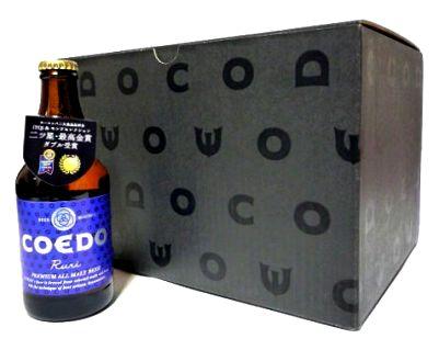 COEDO(コエド)ビール -瑠璃(ruri)- 12本セット