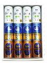 【送料無料】銀河高原ビール「小麦のビール&ペールエール&白ビール」 350ml×12缶 飲み比べセット
