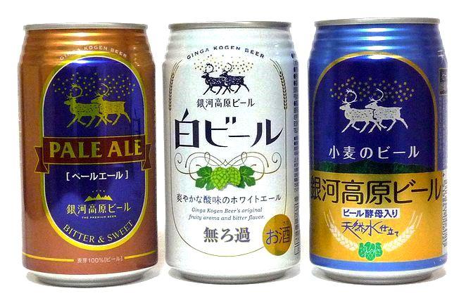 銀河高原ビール「小麦のビール&ペールエール&白ビール」 350ml×6缶 飲み比べセット