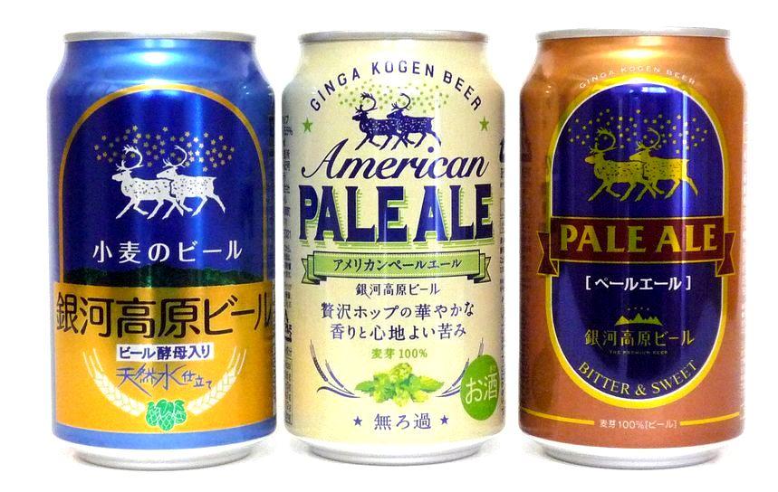 銀河高原ビール「小麦のビール&ペールエール&アメリカンペールエール」 350ml×6缶 飲み比べセット